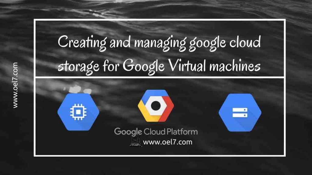 google_cloud_www.oel7.com