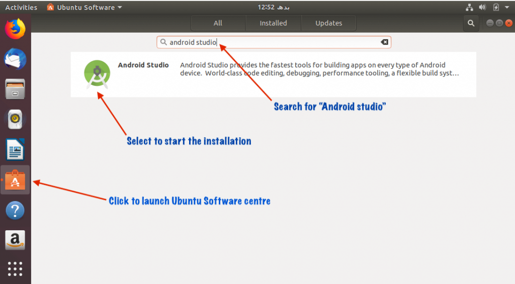 Install Android studio from Ubuntu software centre